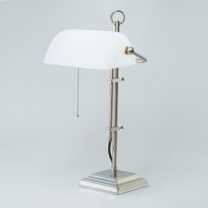 Bankerlampe weiss